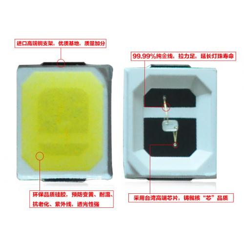 SMD2835高压白光18-20V