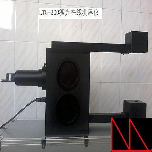 硅片板非接觸激光在線測厚儀
