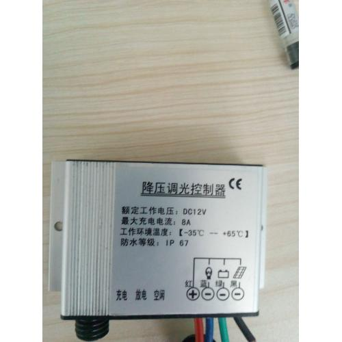 金彭太阳能路灯控制器