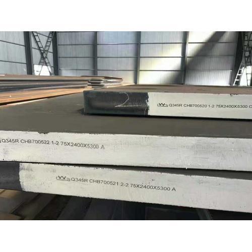 低溫容器鋼板