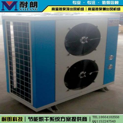 大型酒店商用恒温热水系统 空气源热泵热水