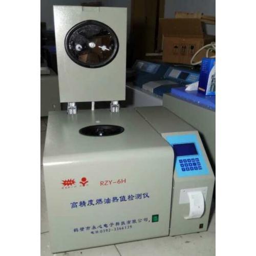 锅炉燃料油发热量专用检测热值仪器