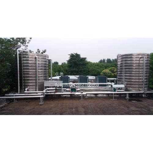 8吨太阳能热水工程双水箱系统 15匹