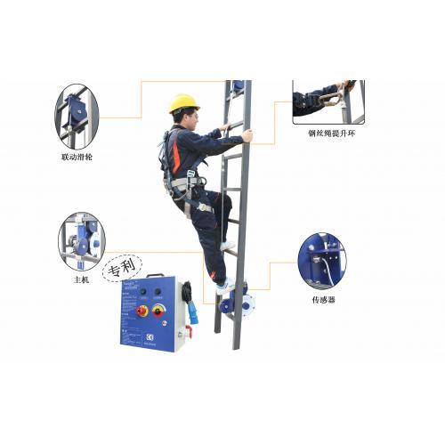 风电助爬器 风机塔筒专用助爬器
