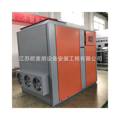 空气能热泵食品烘干机