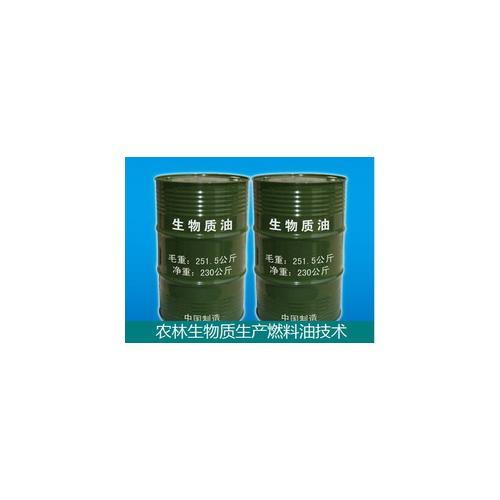 秸秆炼油生物质液化技术