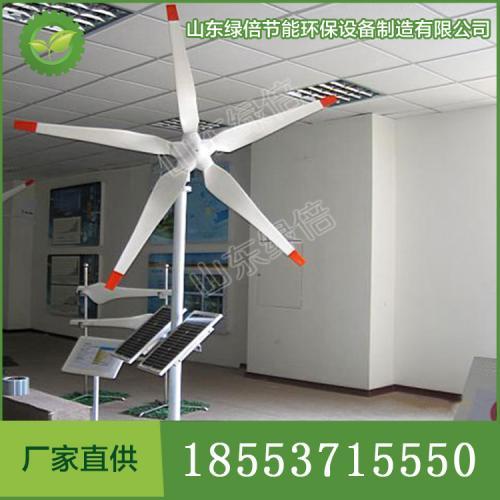 水平轴的水平发电机组