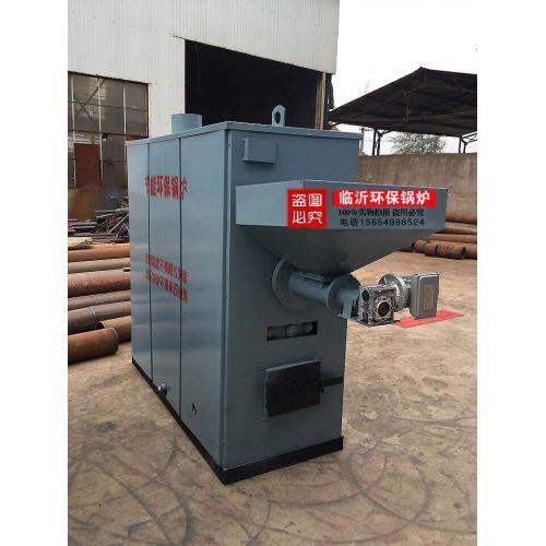 生物质煤浴池供水供暖环保锅炉
