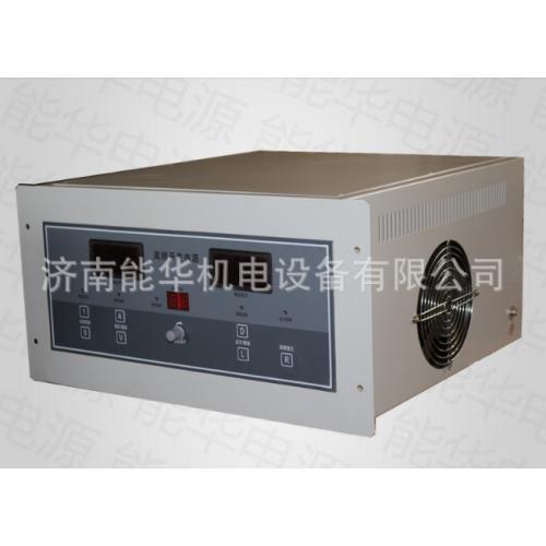 高頻高壓直流電源