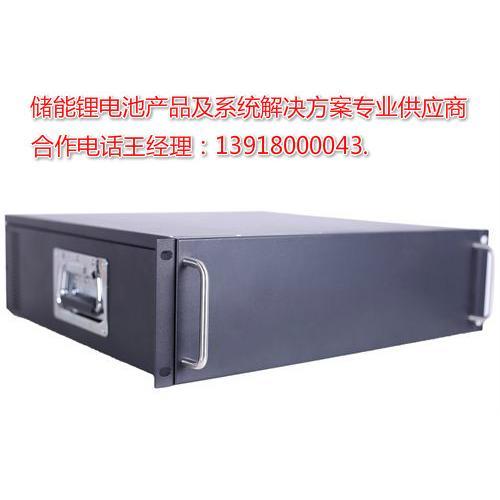 分布式储能锂电池组