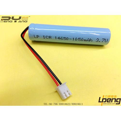 3.7v 14650锂电池1050mah