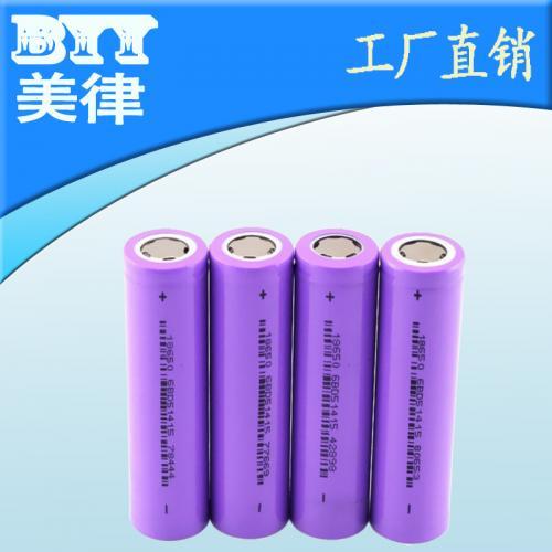 18650锂电池,动力锂电池,高倍率电池