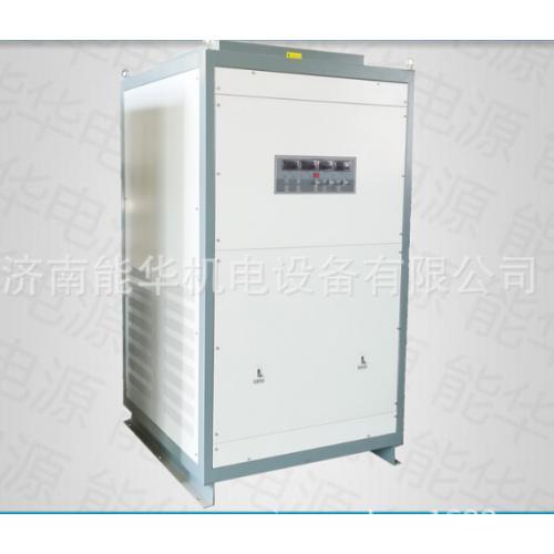 高壓電容老化測試電源