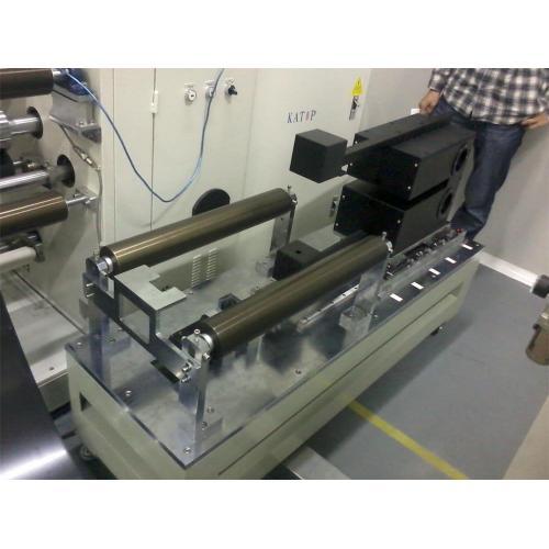 锂电极湿浆料涂层厚度激光在线测厚仪