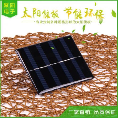 高品质太阳能电池板