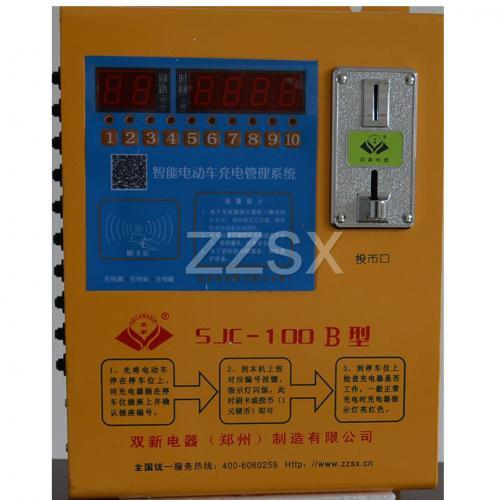 小区智能充电管理系统