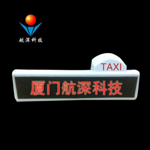 出租车LED显示屏(单面)
