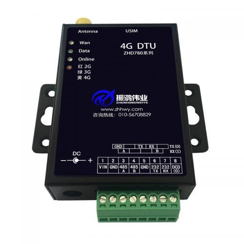 4G DTU全网通充电桩使用