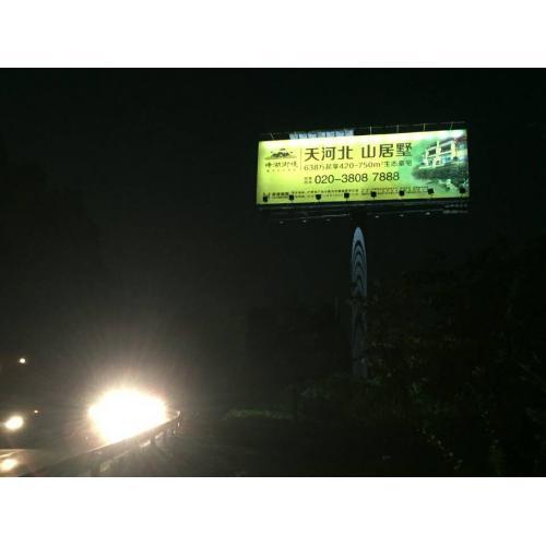 高炮广告牌专用LED广告灯