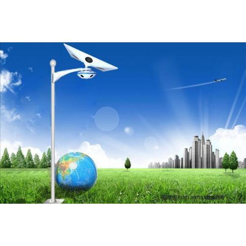太阳能智能安防照明一体灯