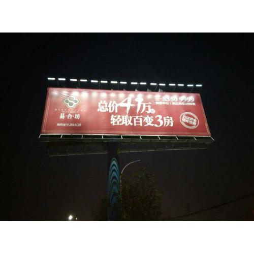 单立柱LED广告牌照明灯