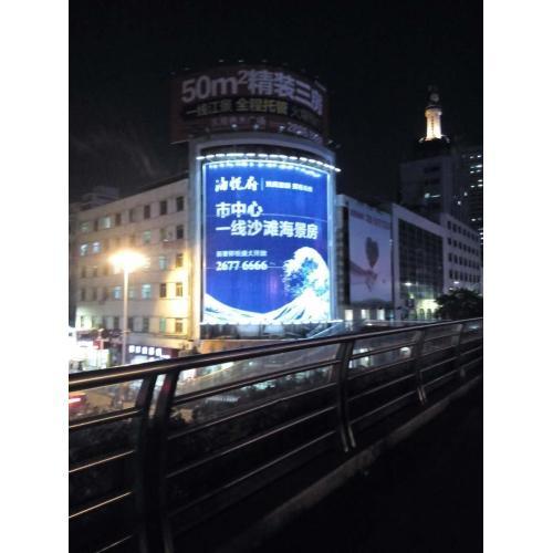 户外单立柱广告太阳能LED照明投光灯