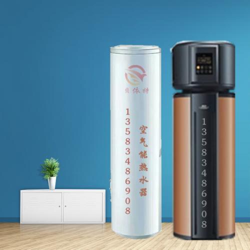 空气能热泵热水器1.0-150
