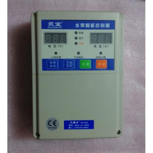 泵宝水泵控制器