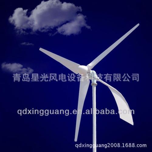 风力发电机2kw