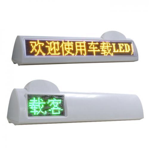 出租车智能LED广告屏(双面灌胶)