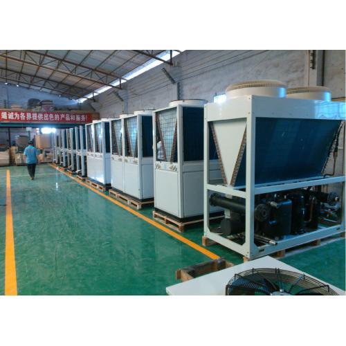 空气能热泵分体式冷暖机组