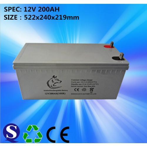 太阳能路灯铅酸蓄电池
