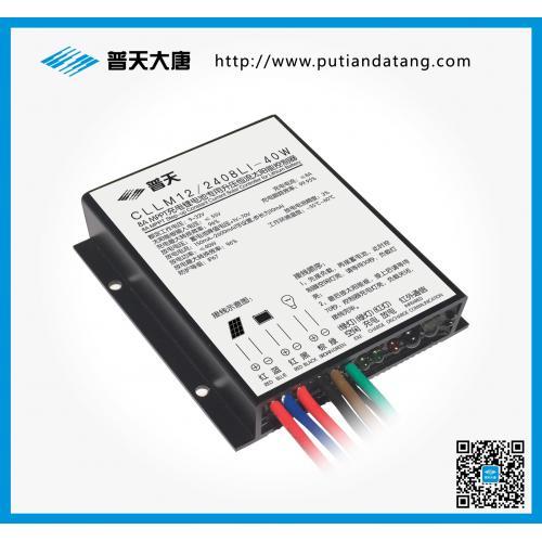 MPPT锂电池太阳能控制器