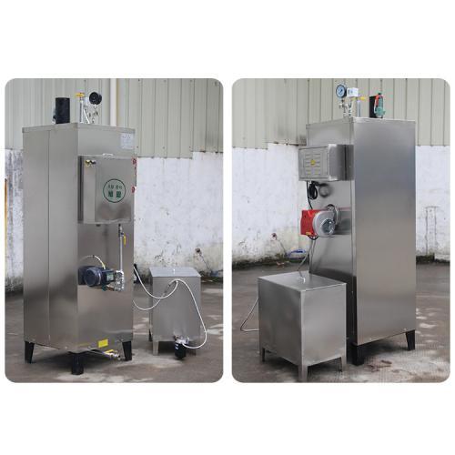 100KG工业立式燃油蒸汽锅炉小型商用