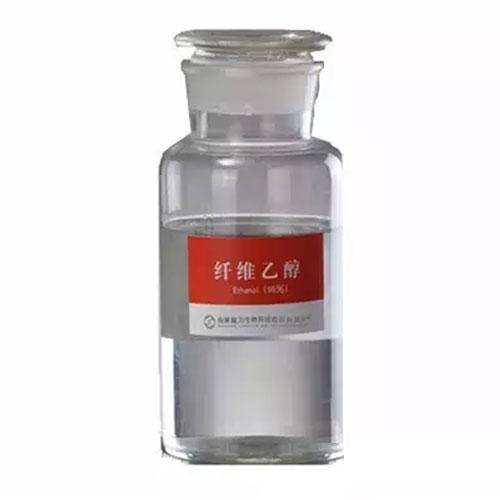 龙力生物燃料乙醇