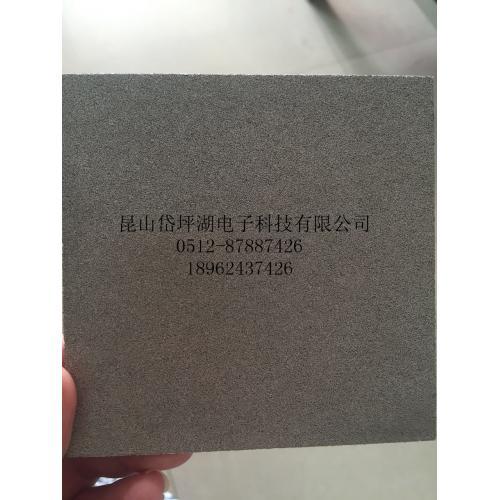 泡沫钴镍合金过滤电极材料