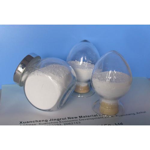 聚合物锂离子电池添加剂纳米氧化铝