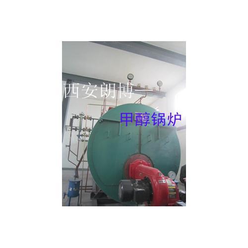 醇基锅炉与改造