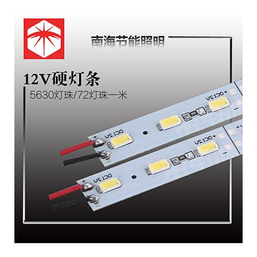 LED地摊灯