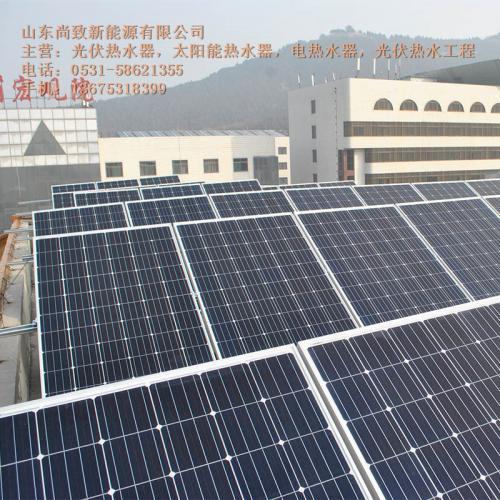 太阳能热水器光伏热水工程