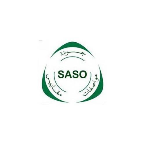 沙特SASO能效认证