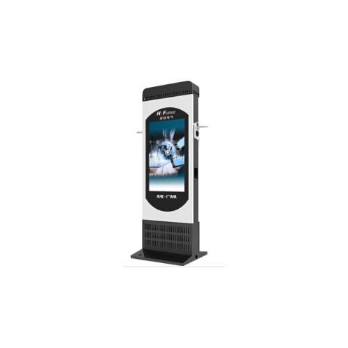 广告屏交流充电机