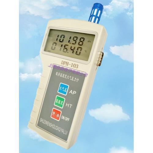 智能数字大气压力表