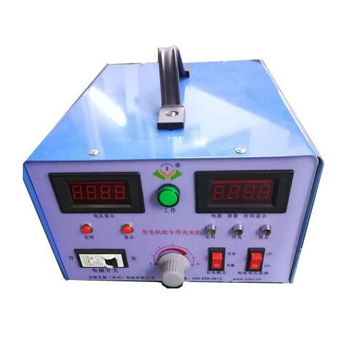 双新电器发电机组充电机
