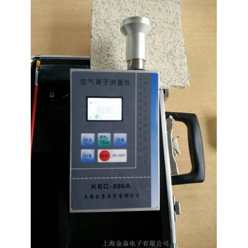 便捷式空气离子测试仪