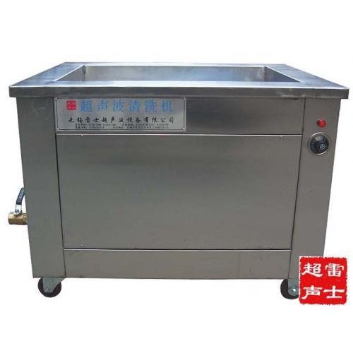 包裝輔助設備超聲波清洗機