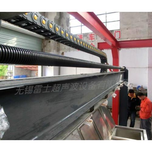 機械臂式硅晶片超聲波清洗機