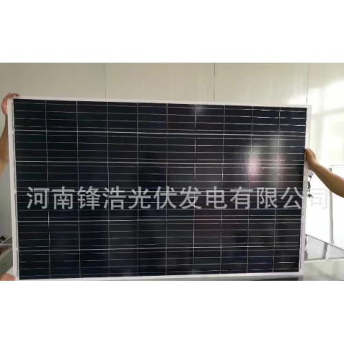 260W太阳能光伏板