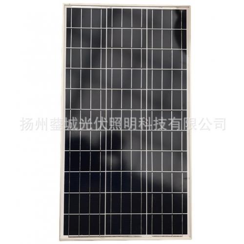 多晶70W太阳能电池板