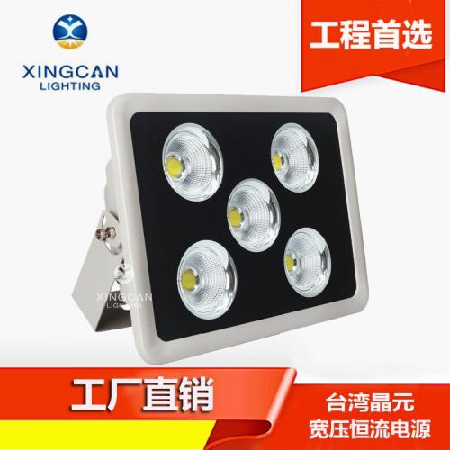 LED聚光COB投射灯